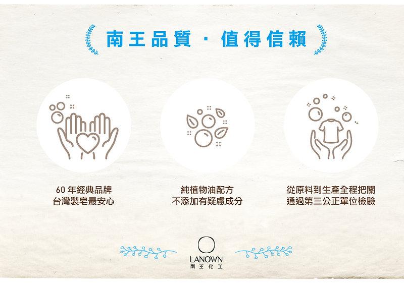 momo_southking_product17_05.jpg