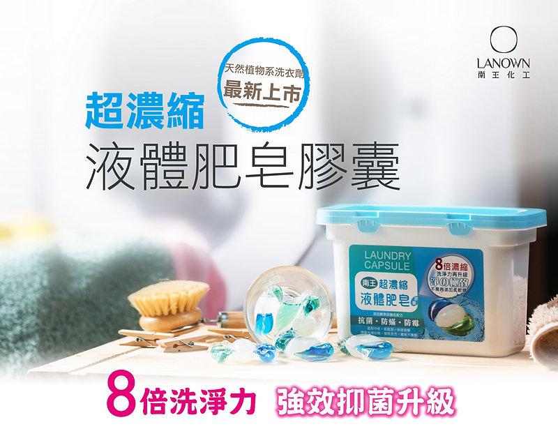 momo_southking_product01_01.jpg