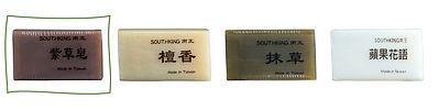 4選1-紫草皂.jpeg