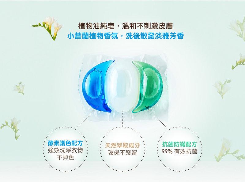 momo_southking_product01_02.jpg