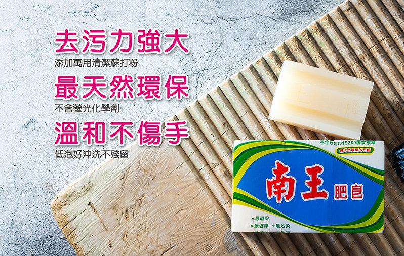 momo_southking_product03_04.jpg