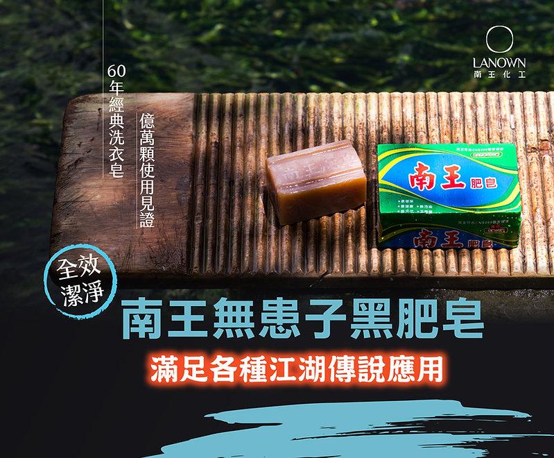 momo_southking_product02_01.jpg