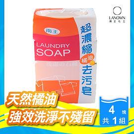 momo_southking_product17_main_01.jpg