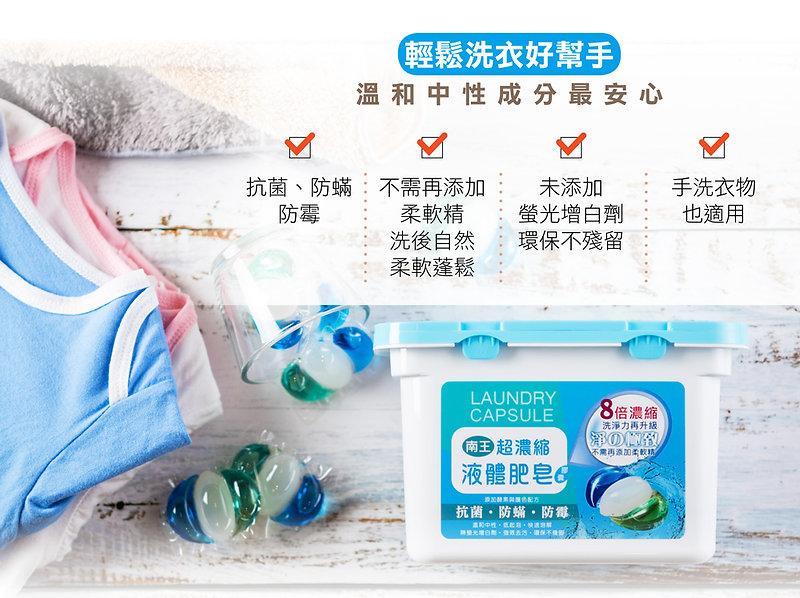 momo_southking_product01_04.jpg