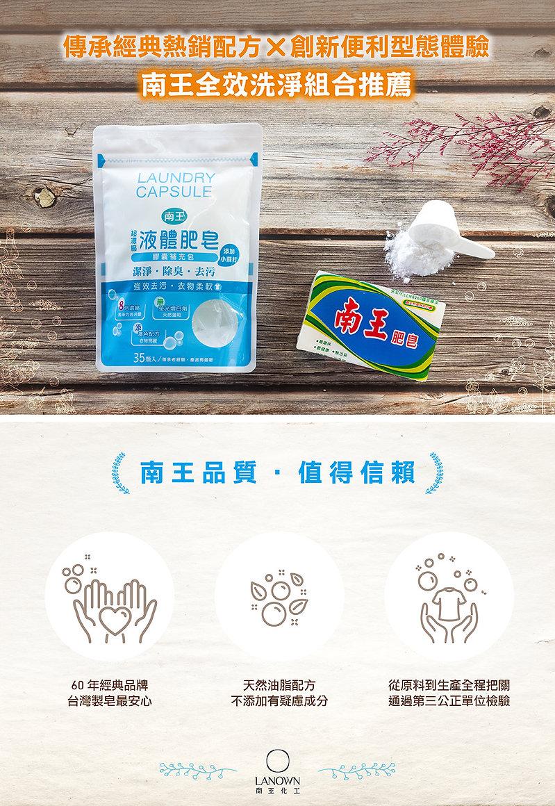 momo_southking_product05_05.jpg