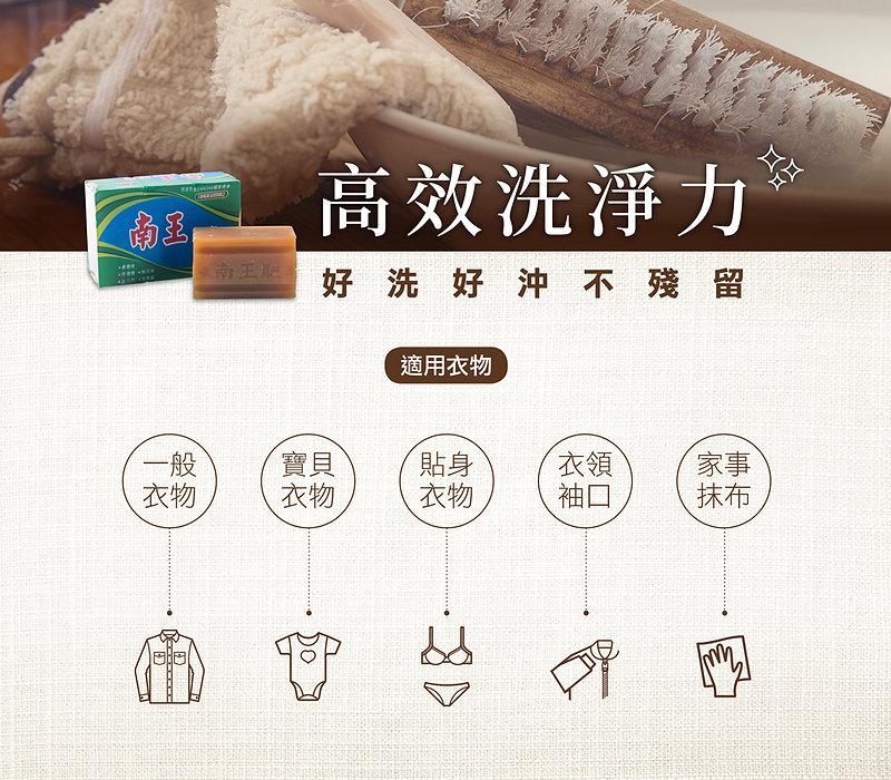 momo_southking_product02_03.jpg