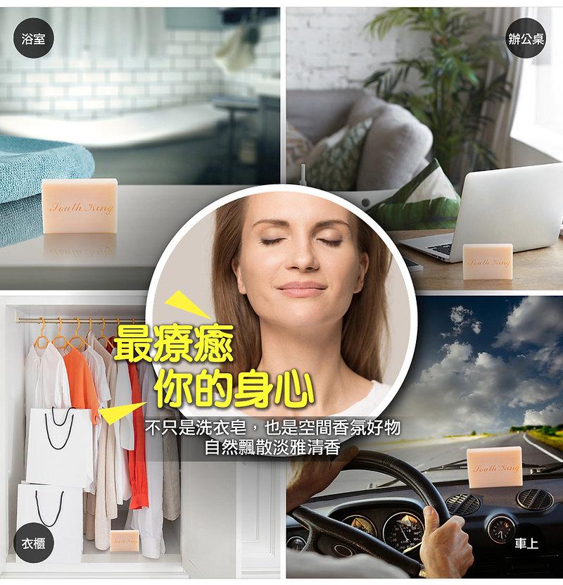 momo_southking_product17_04.jpg