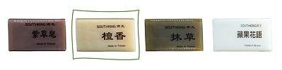 4選1-檀香皂.jpeg