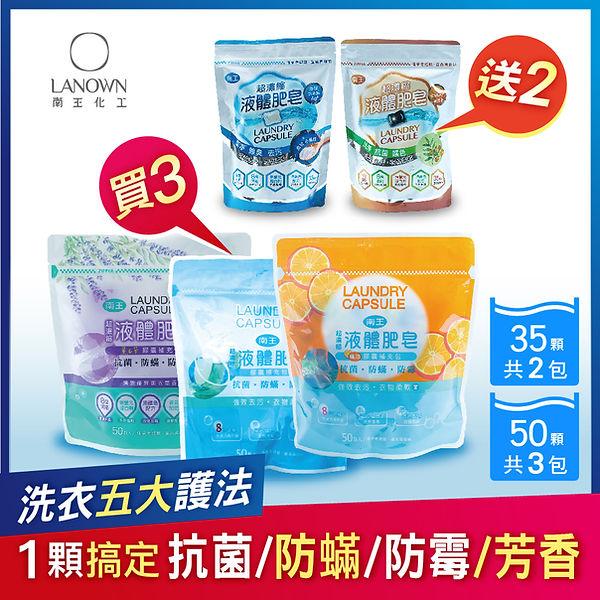 0126買三送二主圖-01.jpg