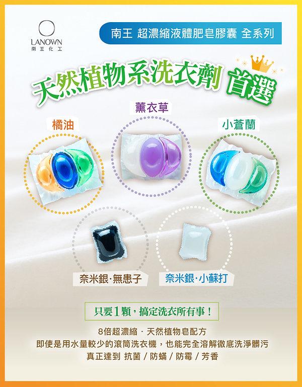 momo_southking_product33_01.jpg