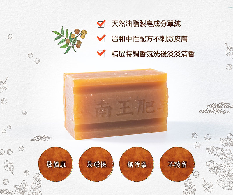 momo_southking_product02_02.jpg