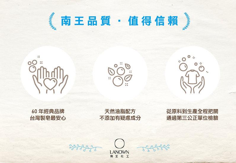 momo_southking_product04_05.jpg