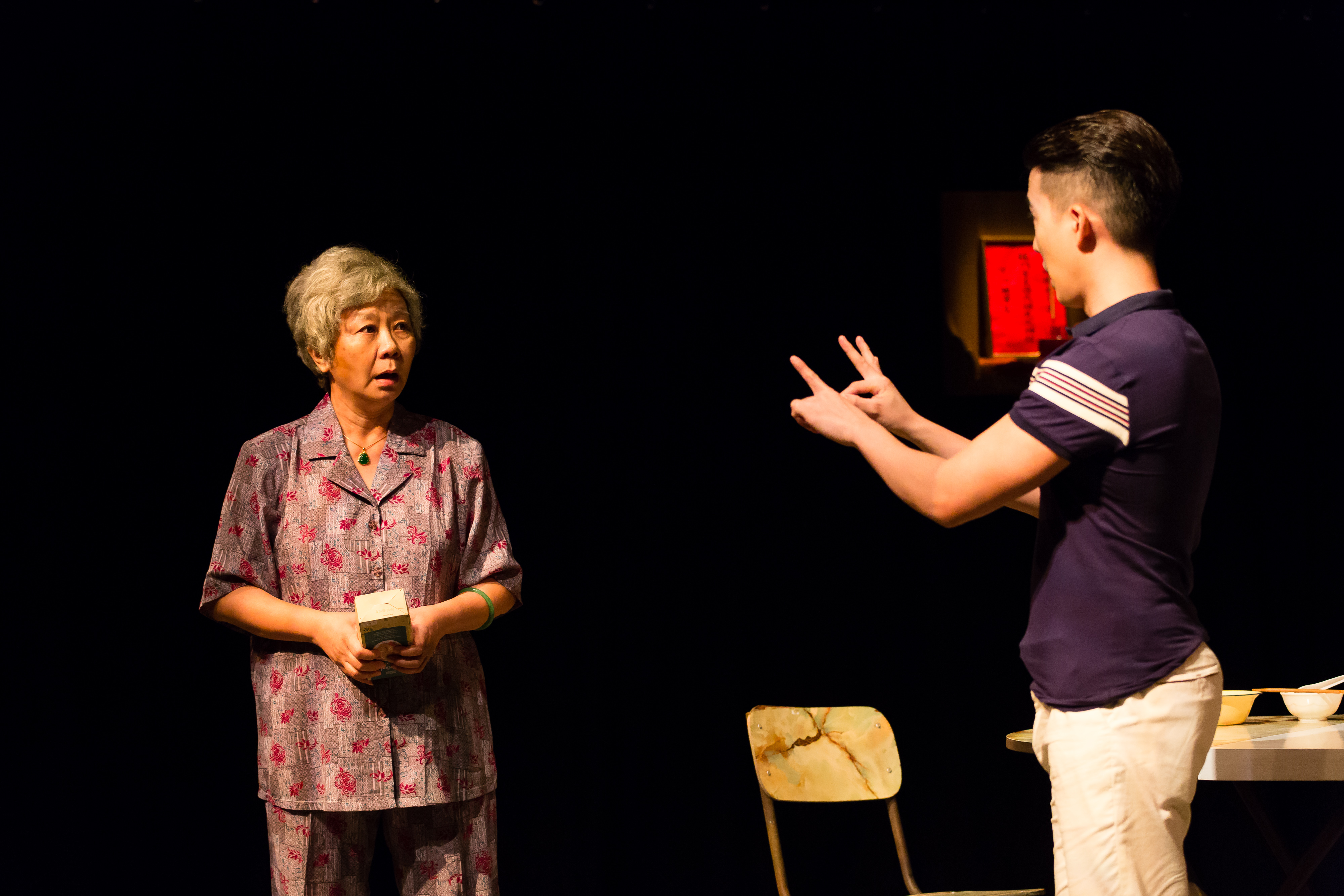 STF2016 - Grandmother Tongue by W!LD RICE pic 6