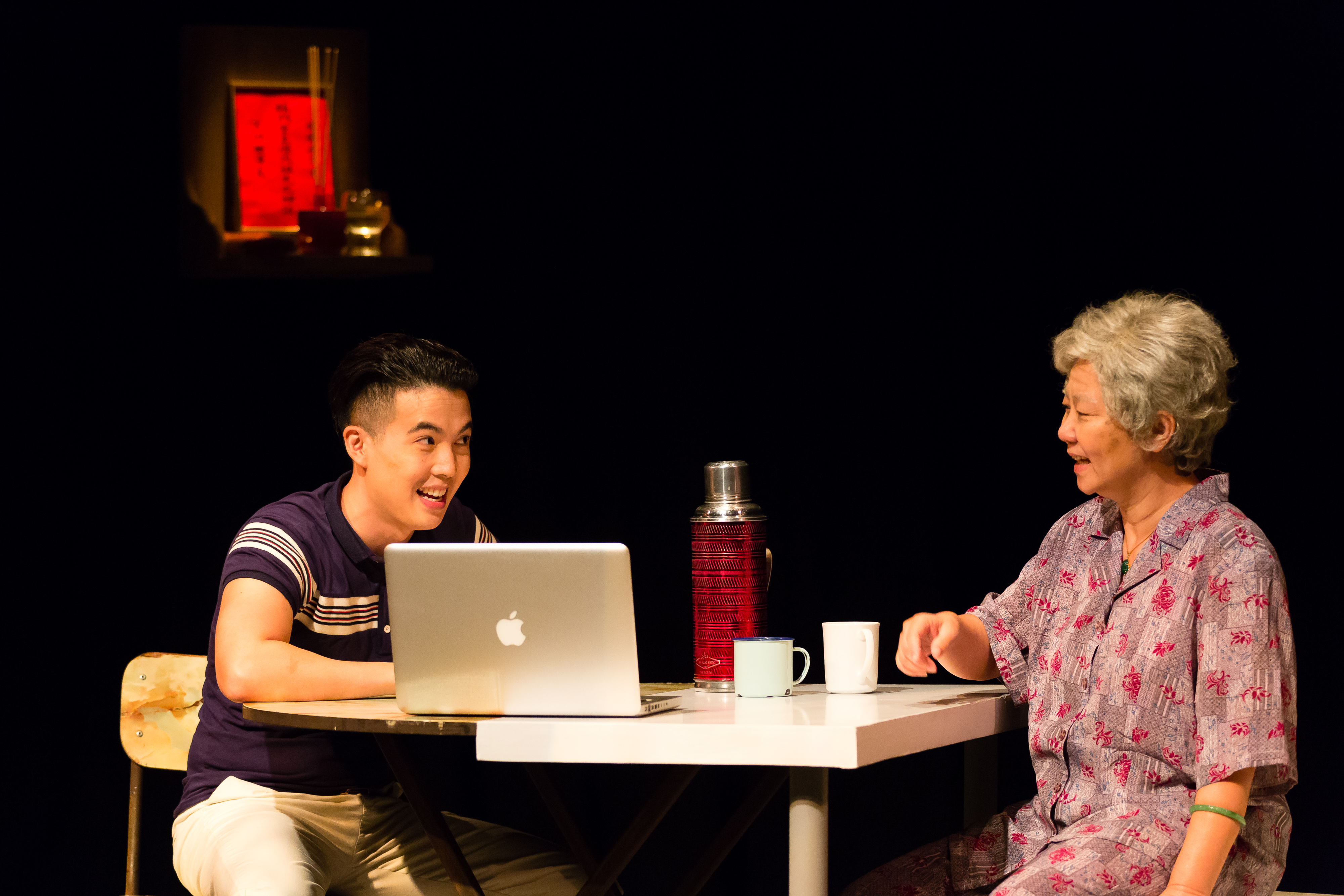 STF2016 - Grandmother Tongue by W!LD RICE pic 1