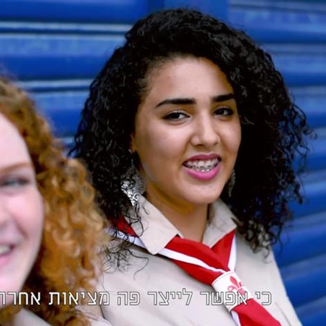 עיריית תל אביב-יפו, מחלקת הנוער והצעירים