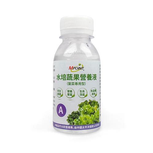 水耕蔬果營養液A+B(葉菜專用)