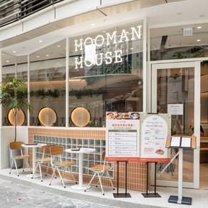 Modern Cha Chaan Teng at HOOMAN HOUSE on Tseung Kwan O Waterfront