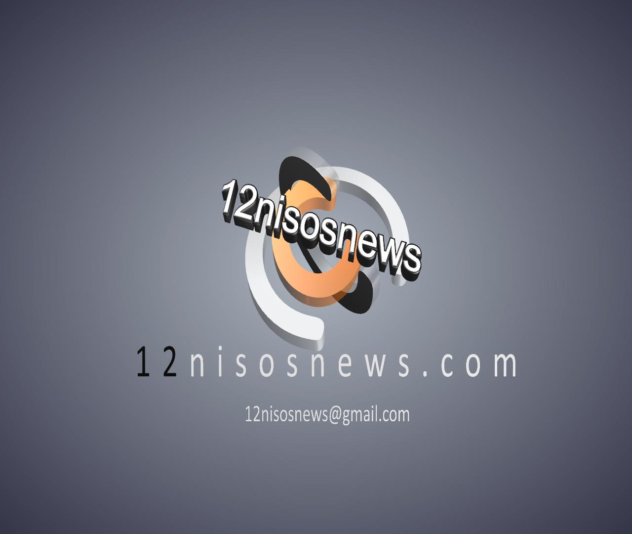 Μονογονεϊκές ιστοσελίδες γνωριμιών για δωρεάν