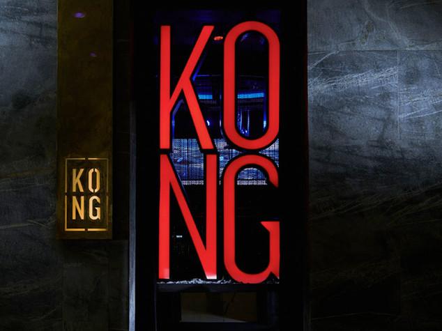 KONG NIGHT CLUB