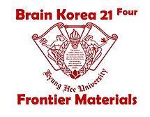 프런티어소재융합교육연구단 로고.jpg