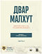 cover of Russian Booklet_2.png