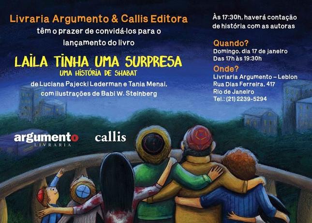 Lançamento no Rio! Dia 17 de janeiro`as 17hs, na Argumento do Leblon!
