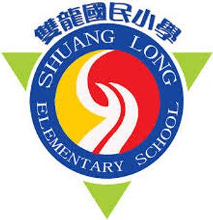 雙龍國小 logo.jpg