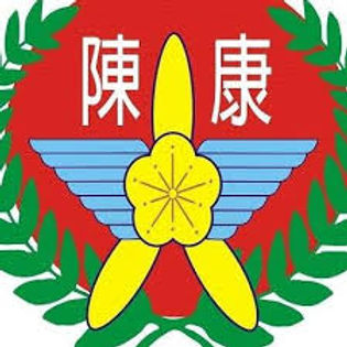 陳康logo.jpg