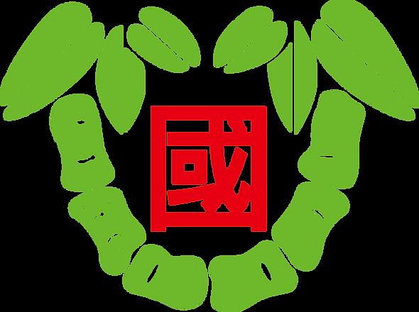 竹圍校徽.png
