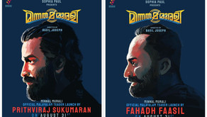 Minnal Murali First Look Released, Official Teaser to be Launched on August 31st