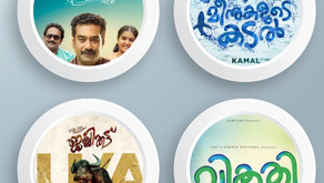 Mollywood welcomes October with a Bang - Four new releases on first week.