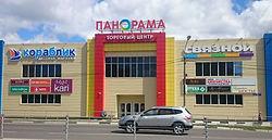 торговый центр в егорьевске/продуктовый рынок в егорьевске