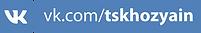logo_com_optimized.png