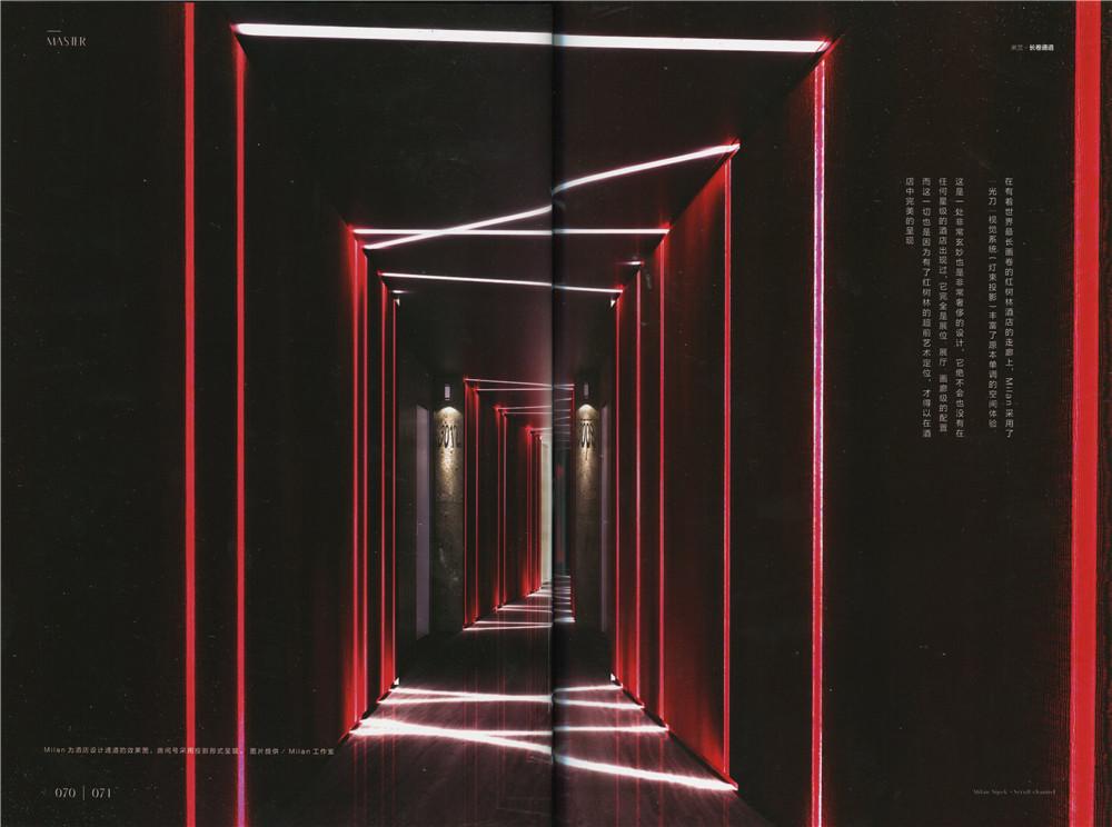Milan Sipek Design