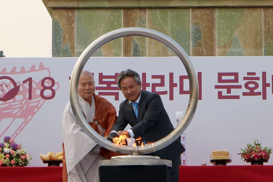 2018 행복바라미 문화대축전 - 금강경 독송 정진
