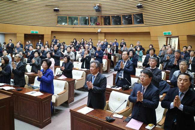 26-3차 대의원총회
