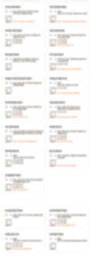 2019 신도단체 홈페이지.jpg