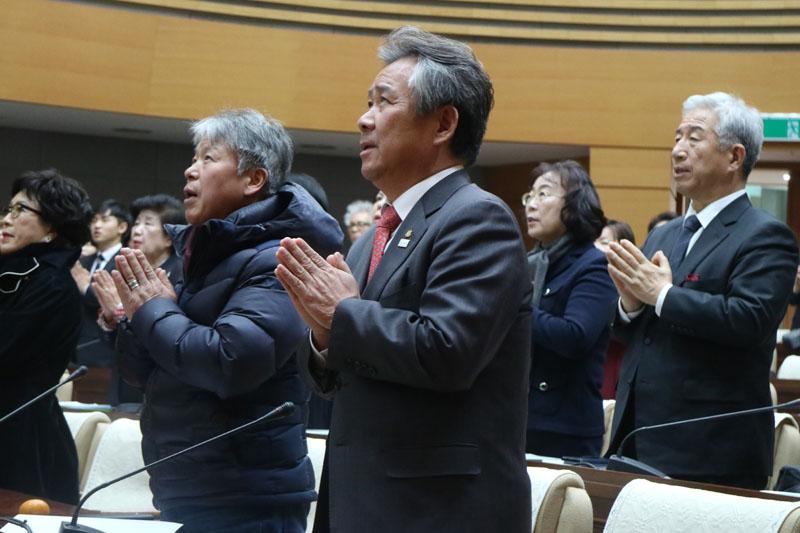 제26대2차 대의원총회