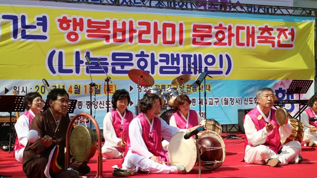 2017 행복바라미 강릉지역문화제