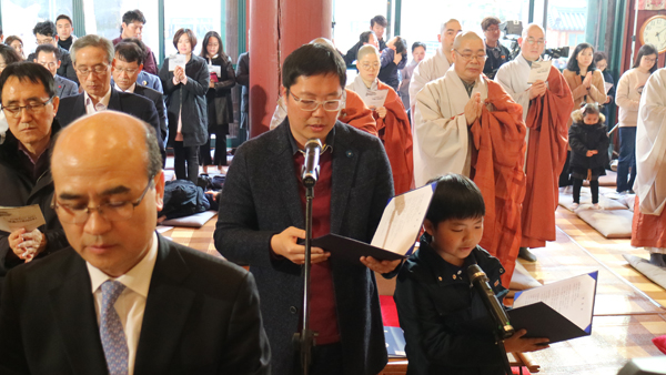 2017 계율산림법회(수계식)