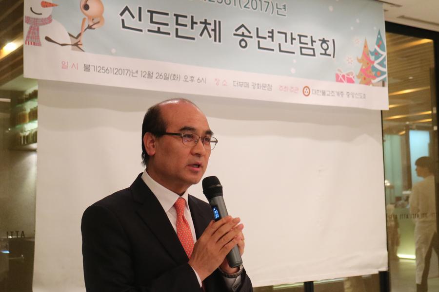 2017 신도단체 송년간담회