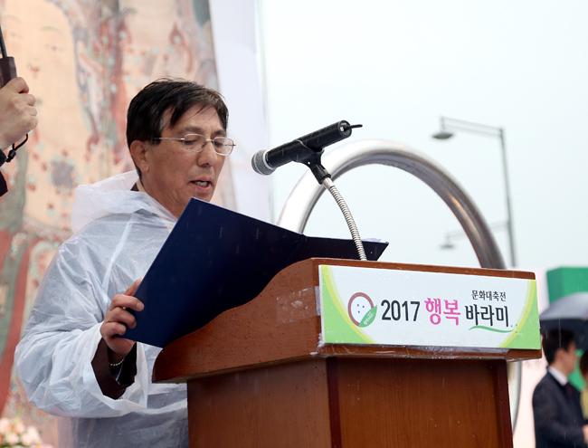 2017 행복바라미 문화대축전 - 2만 수보리의 합창