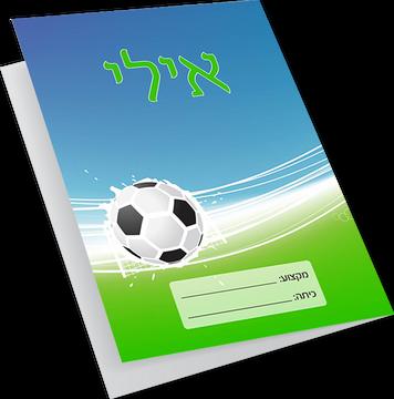 דגם כדורגל