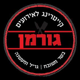 logo11_edited.png