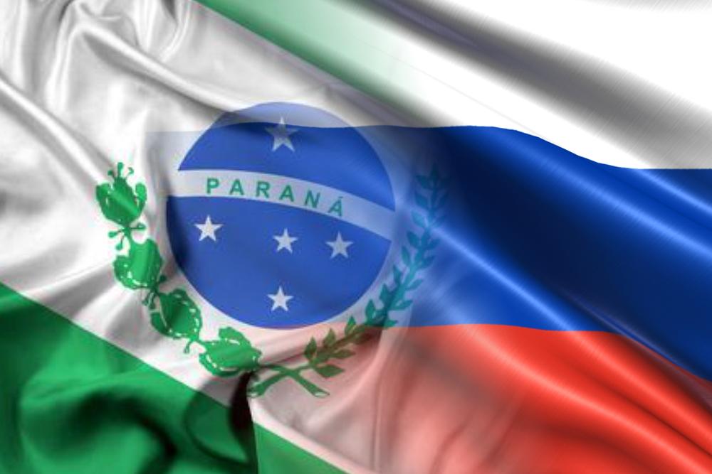 A Rússia Brasileira