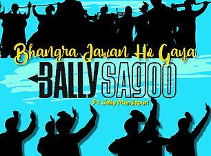 Bhangra Jawan Ho Gaya SLEEVE.jpg