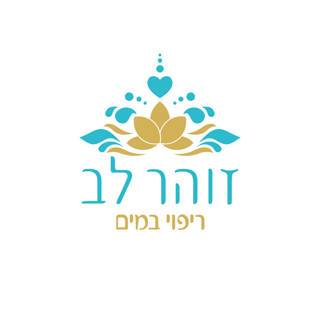 Zohar Lev