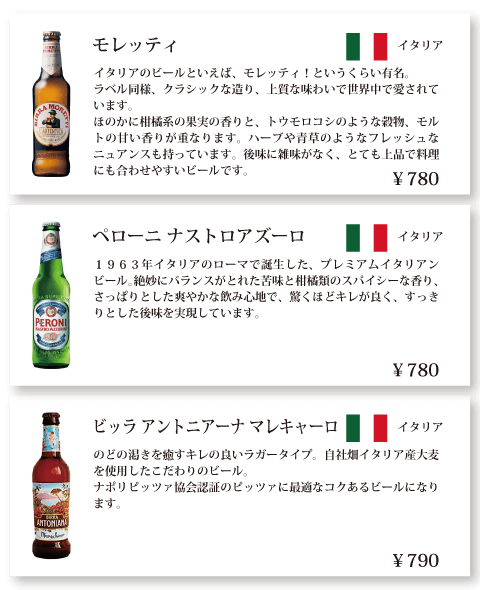 beer-3.png