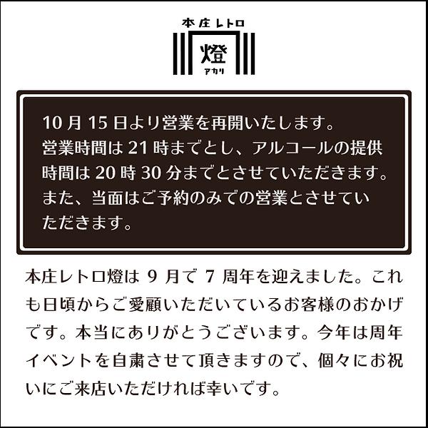 21.10.15_saikai-2.png