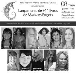Marianas Edições 2017
